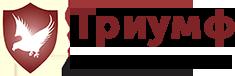 """Детективное агентство, частный детектив Санкт-Петербург (СПб) сыскное агентство""""Триумф"""" Питер, услуги нанять частного детектива недорого сыск СПб"""